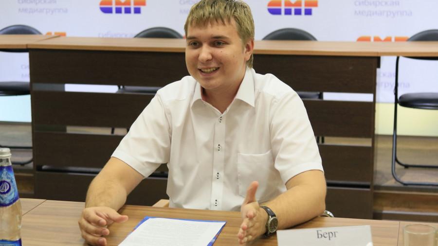 Игорь Берг.