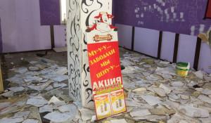"""бывший магазин """"Угринич"""" давно оккупировали бомжи и пьяницы"""