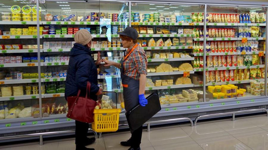 """""""Мария-Ра"""", магазин, продукты."""