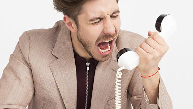 Разговор по телефону, коллектор.