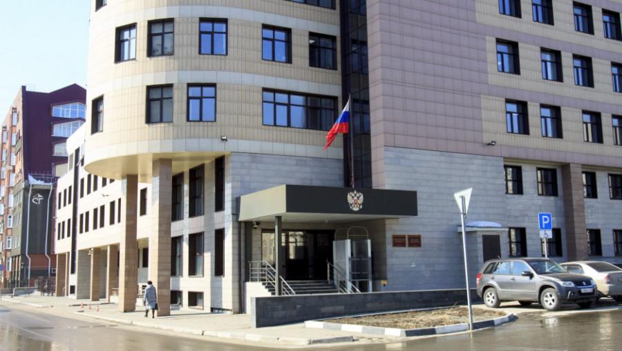 Здание Железнодорожного и Центрального районного суда.