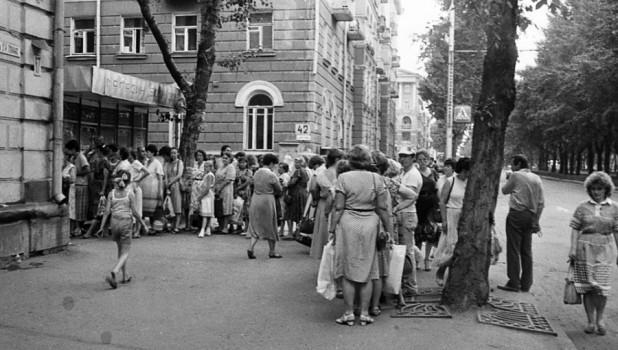 Барнаул, 1989 год.