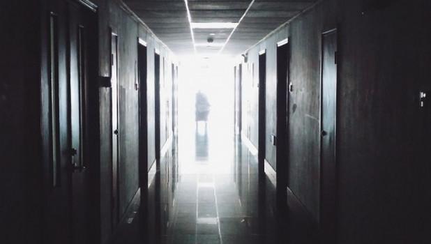 Больница.