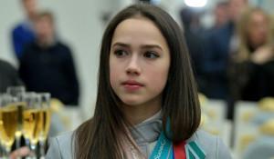 Алина Загитова, 2018 год.