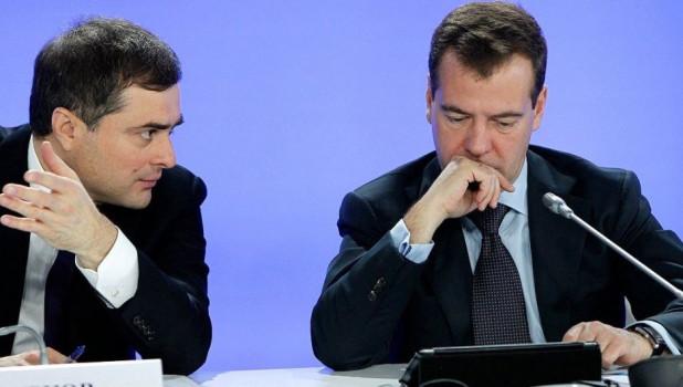 Владислав Сурков и Дмитрий Медведев.