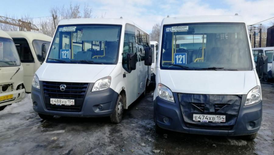 """Автобусы компании """"Транс-Лайн""""."""