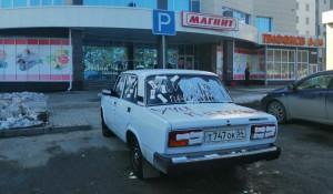 В Барнауле наказали водителя за неправильную парковку.
