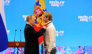 Владимир Путин и Евгений Плющенко.