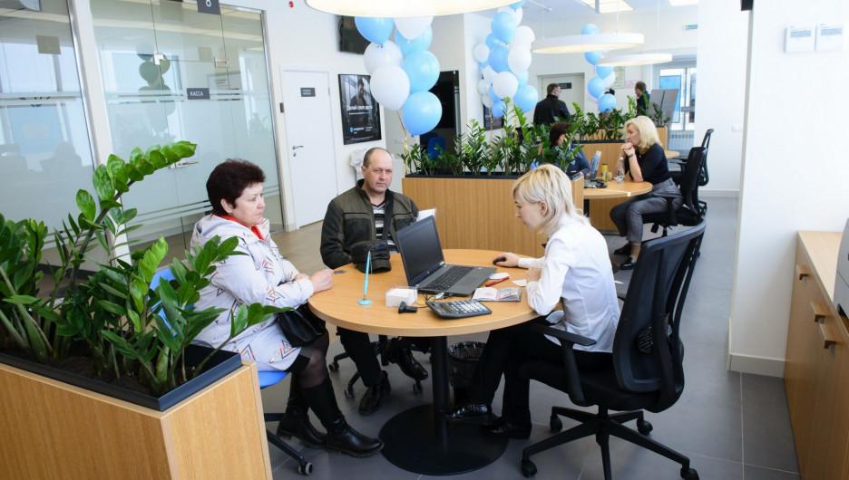 Банк «Открытие» запустил новый офис.