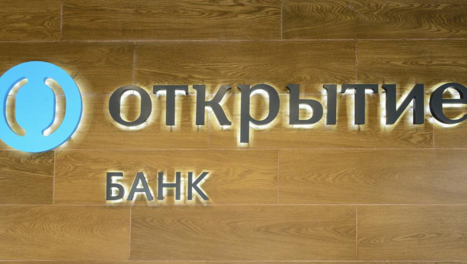 Банк «Открытие» запустил новый офис «Петровский бульвар» в Бийске.