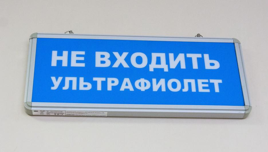 Больница. Алтайский краевой клинический центр охраны материнства и детства.
