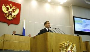 Дмитрий Медведев в Госдуме 17 апреля 2019 года.