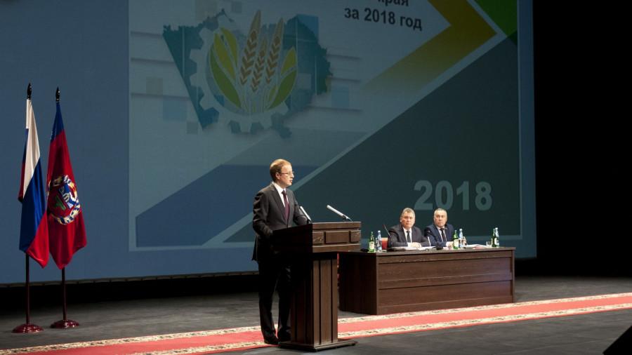 Отчет Виктора Томенко