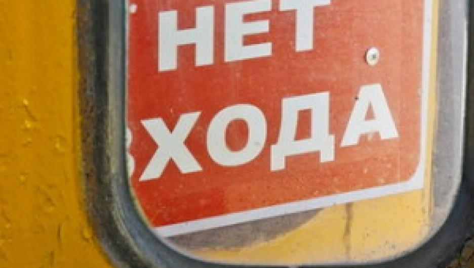 """Трамвай, """"Горэлектротранс""""."""