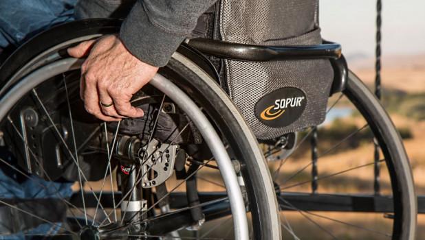 Инвалидность.