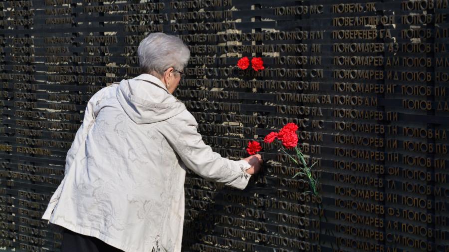 Возложение цветов на Мемориале Славы. 9 мая 2019 год.