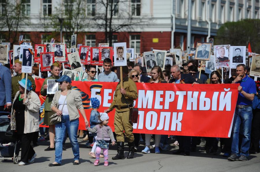 """""""Бессмертный полк"""" в Барнауле. 2019 год."""