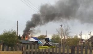 Пожар в Бобровке 13 мая 2019 года.
