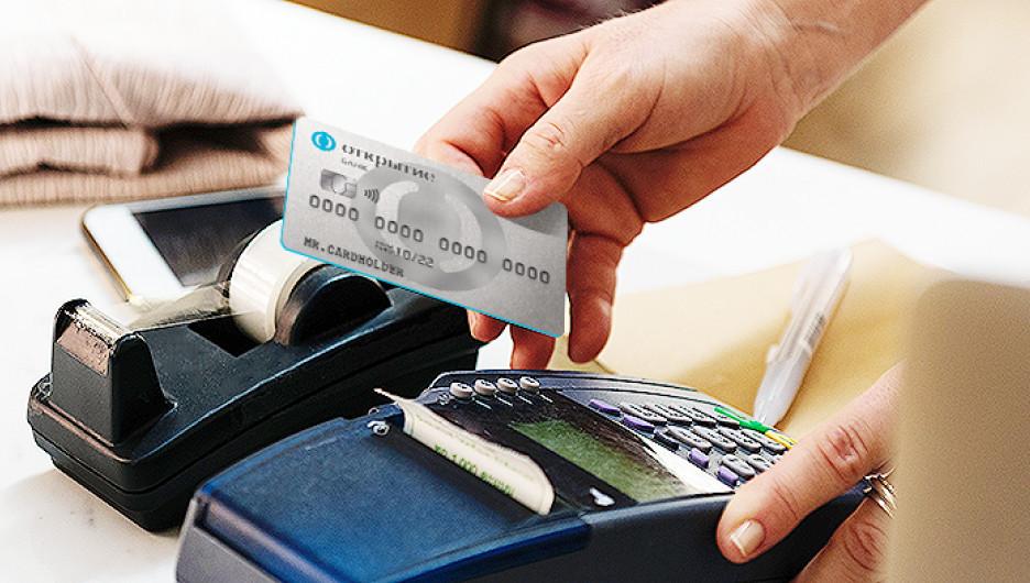 как изменить плохую кредитную историю