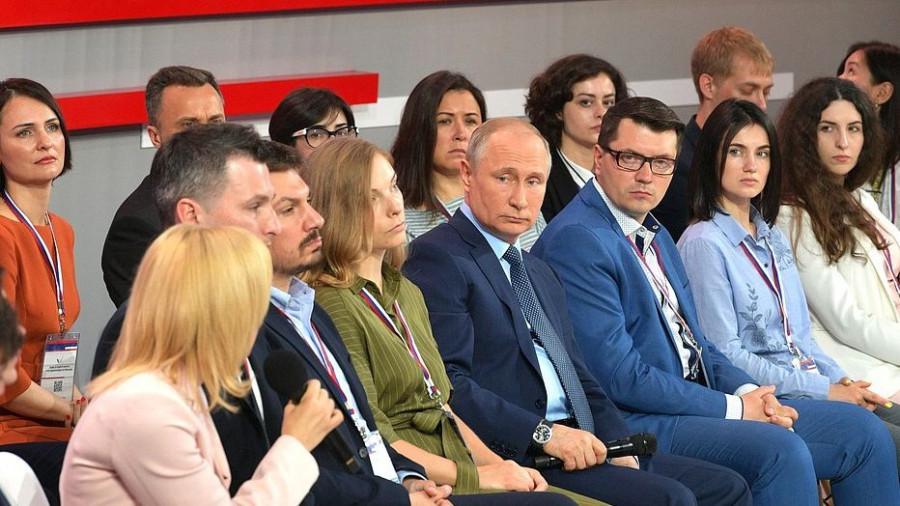 Владимир Путин на медиафоруме ОНФ