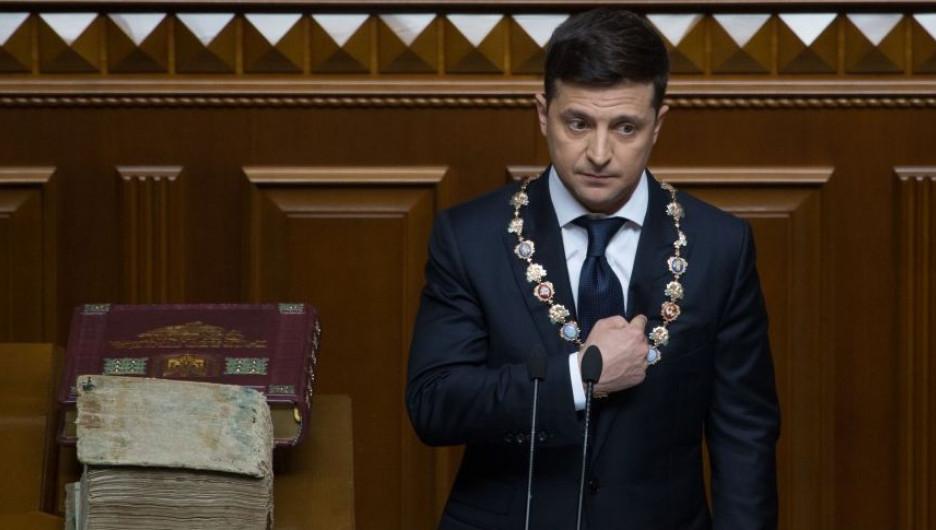 Президент Украины Владимир Зеленский принял присягу.