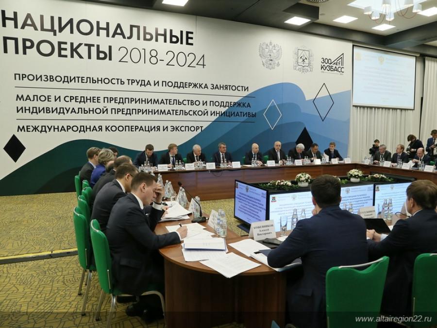 Обсуждение нацпроектов на совещании 24 мая 2019 года. Новокузнецк.