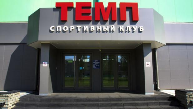 """Футбольный манеж """"Темп"""" в Барнауле"""