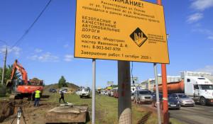Ремонт дороги. Реконструкция улицы Попова.