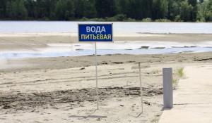 Городской пляж на о. Помазкин в Барнауле.