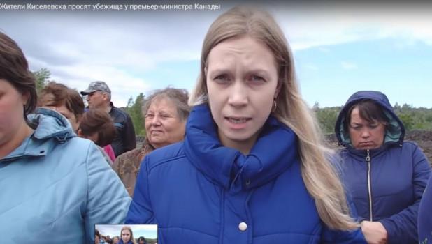 Жители Кузбасса просят убежища у премьер-министра Канады.