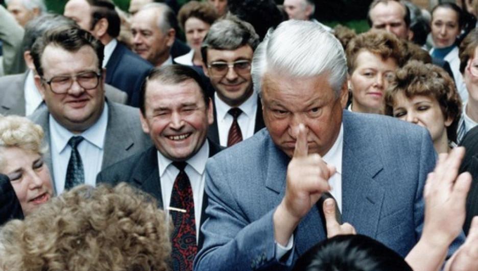 Борис Ельцин беседует с народом