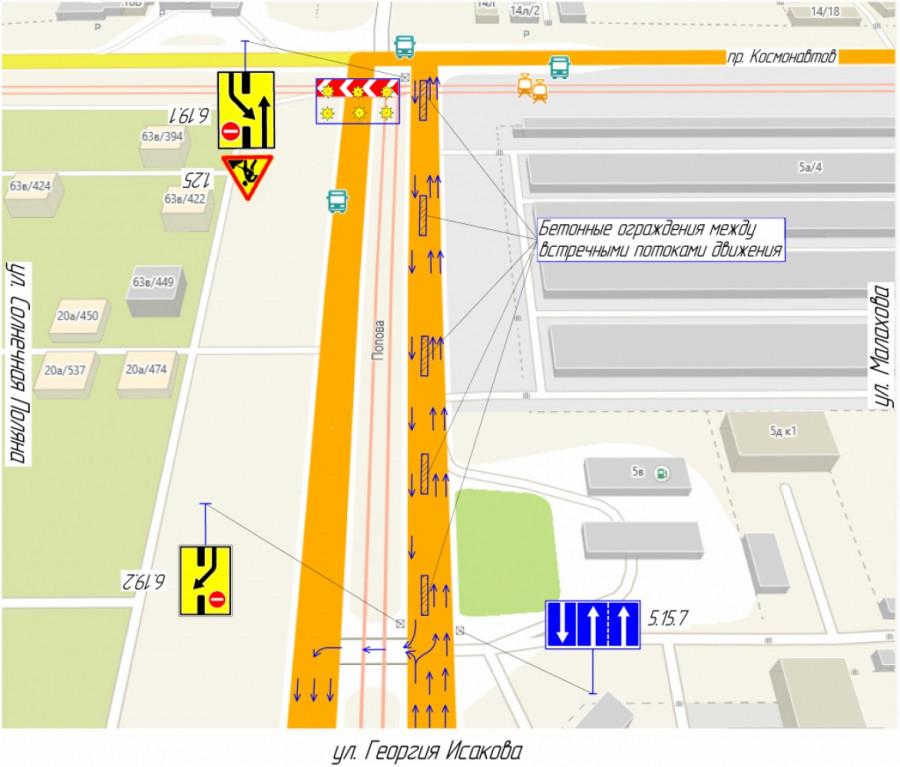 Схема проезда по улице Попова в Барнауле.