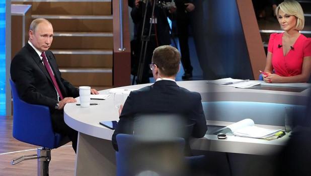 Прямая линия с Владимиром Путиным, 20 июня 2019 год.