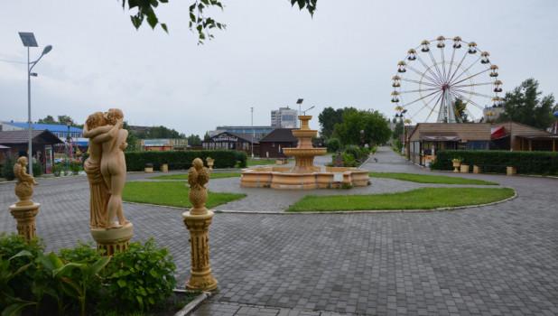 Фонтан в парке «Арлекино» .