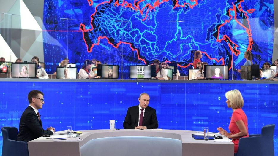 Прямая линия с Владимиром Путиным. 20 июня 2019 года.
