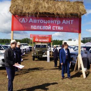 """Агропромышленная выставка """"День сибирского поля-2019""""."""