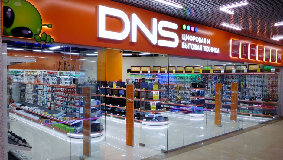 Гипермаркет техники и электроинструментов DNS.