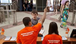 Талантливые первокурсники СФУ получат повышенную стипендию