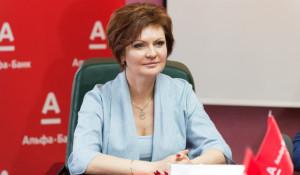 Региональный управляющий Альфа-Банка Ирина Бубенко.