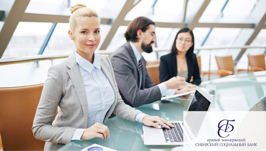 В дополнительном офисе обслуживаются юридические и физические лица.