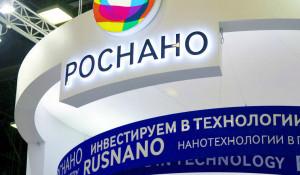 100% акций АО «РОСНАНО» находится в государственной собственности.