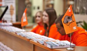 Экспресс-конкурс СФУ позволит набрать до 5 баллов к ЕГЭ.
