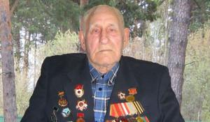Ромашов Иван Андреевич.