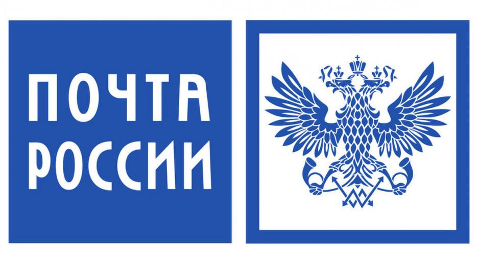 Сколько лежит посылка на почте россии