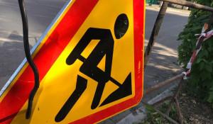 Дорожные работы, знак.