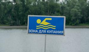 Открытие городского пляжа на острове Помазкин в Барнауле. 29 июня 2019 год