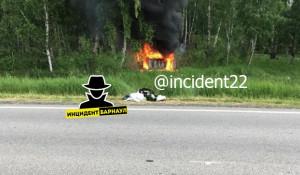Авария возле села Батурово Каменского района.