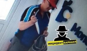 Разбойное нападение на микрокредитную организацию в Барнауле.