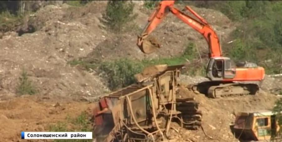 Добыча золота в Солонешенском районе.