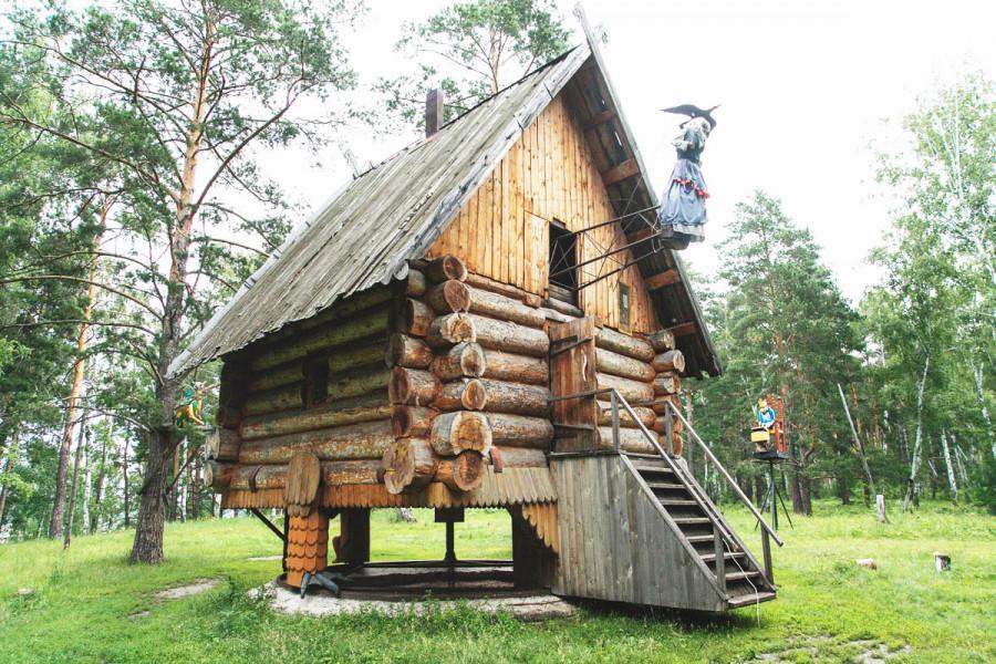 База отдыха «Русский Дом».